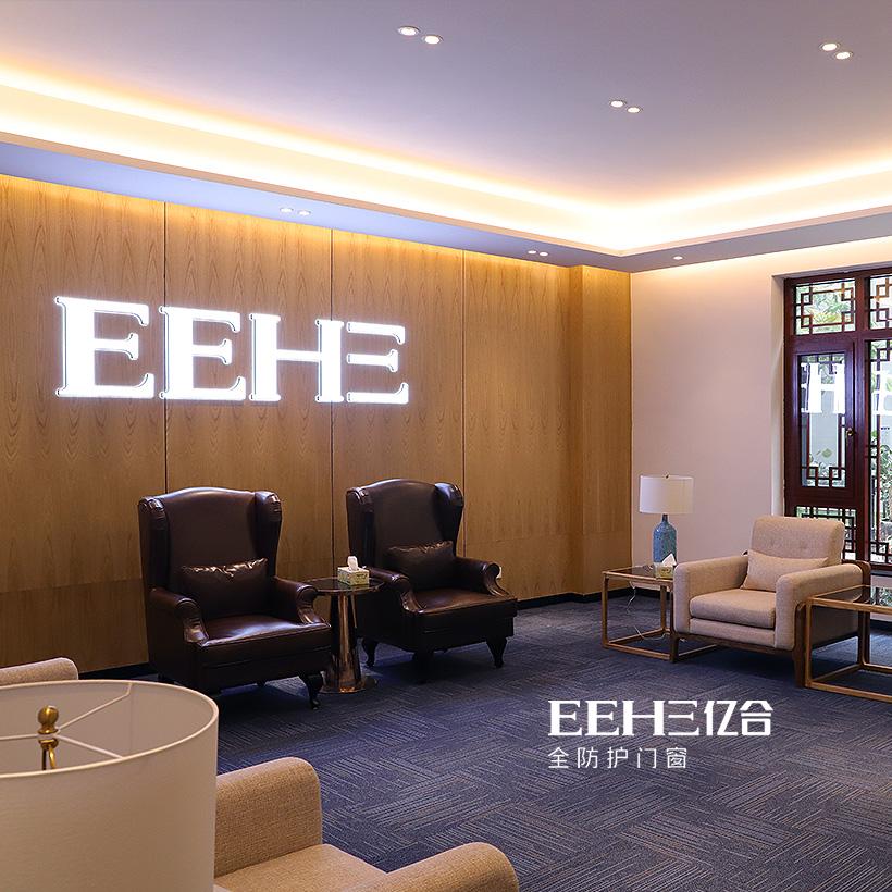 广州小程序开发,企业微信开发-亿合门窗品牌网站建设开发