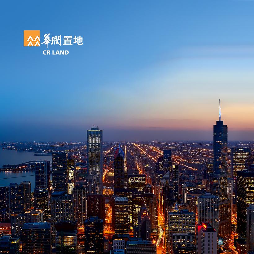 广州企业微信开发-华润集团预约系统开发案例说明