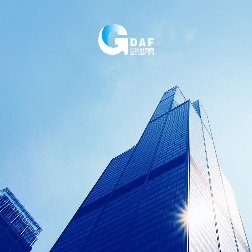 广州网站建设-安全协会信息门户建设案例说明