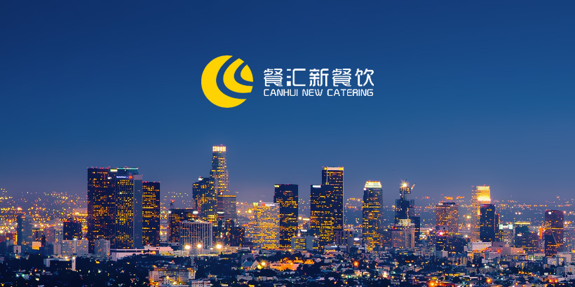 广州网站建设-餐汇品牌网站建设