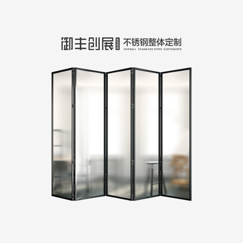 广州网站建设-御丰网站建设案例说明