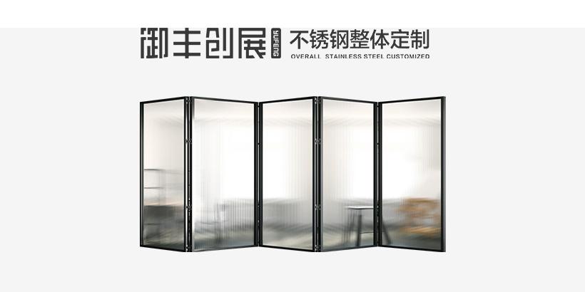 广州网站建设-御丰网站建设