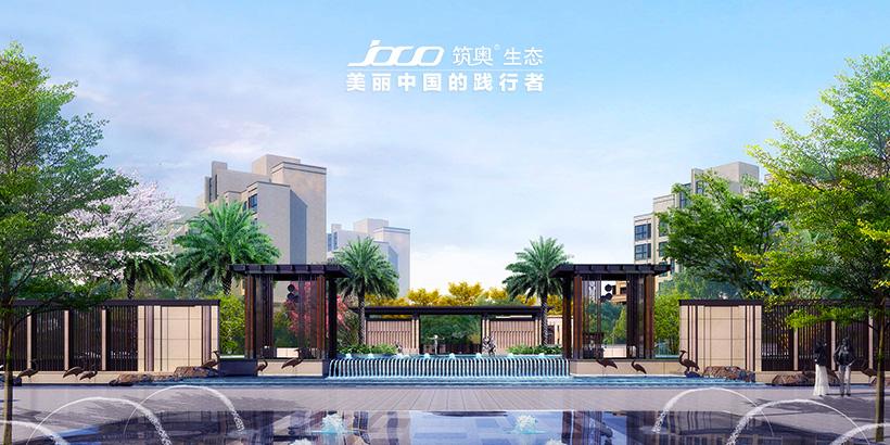 广州网站建设-筑奥官方网站建设案例说明