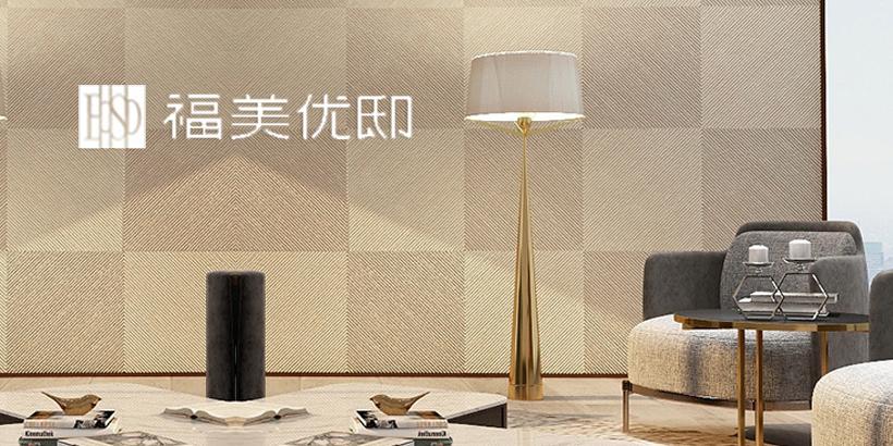 广州网站建设-福美软瓷品牌网站建设案例说明