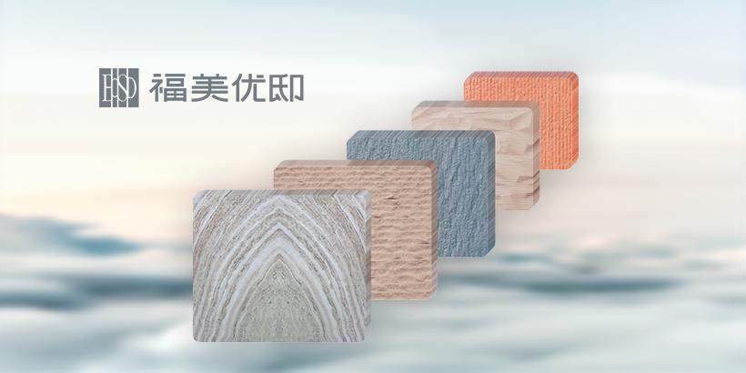 广州网站建设-福美优邸品牌官网网站建设