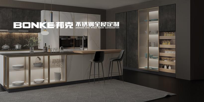 广州网站建设-邦克厨卫官网网站建设案例说明