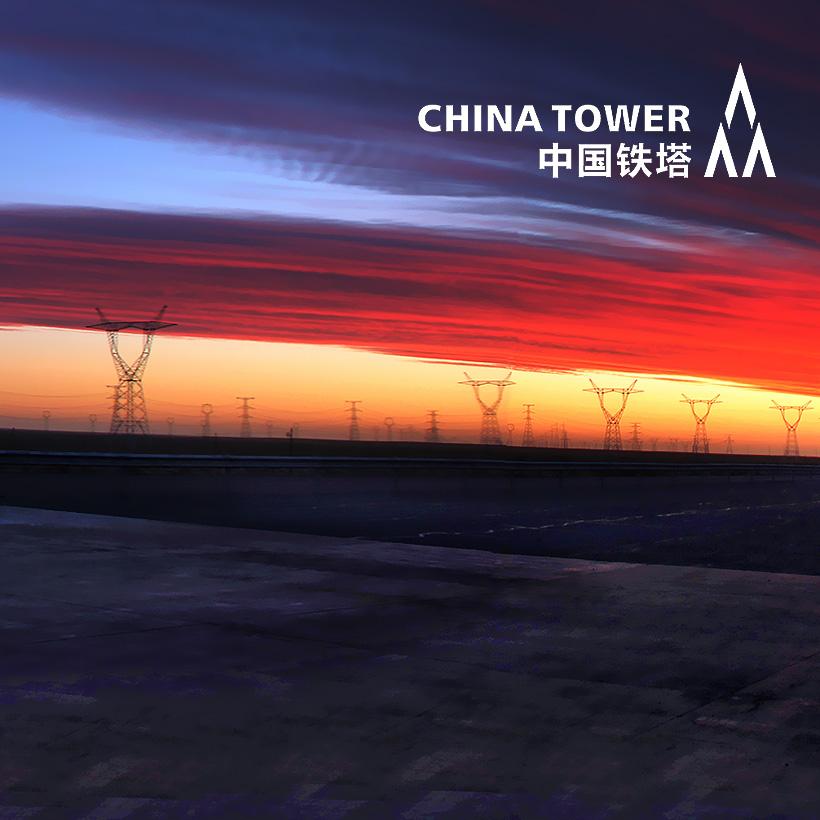 小程序开发-东莞铁塔建设案例说明