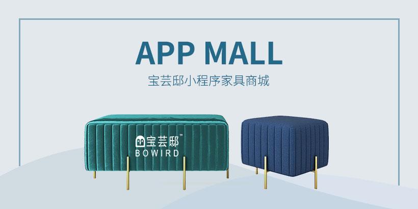 广州小程序开发建设-广州商城开发建设-宝芸邸商城