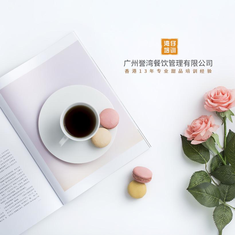 广州网站建设-誉湾官网网站建设案例说明