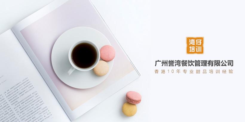 广州网站建设-誉湾官网网站建设