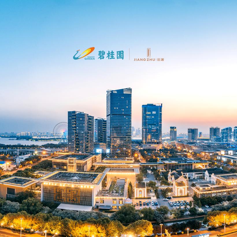 广州网站建设-匠著官网网站建设