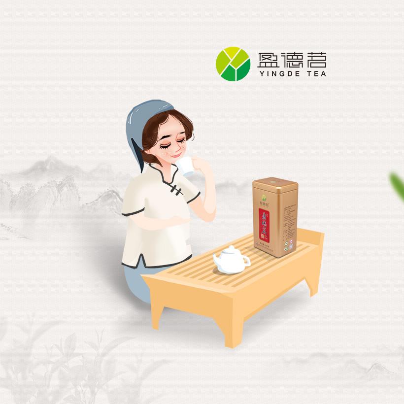 广州网站建设-盈德茗官网网站建设