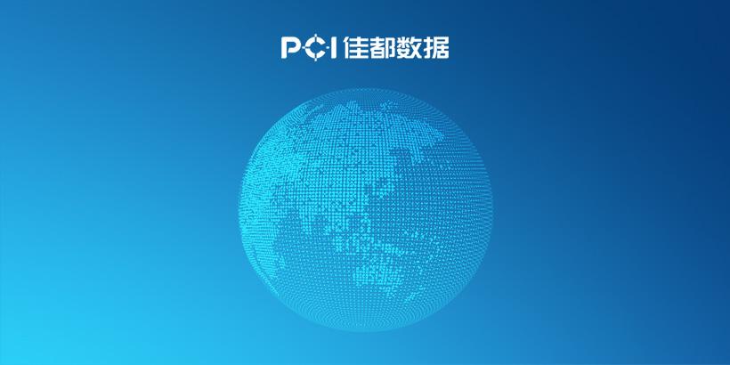 广州网站建设-佳都数据官网网站建设