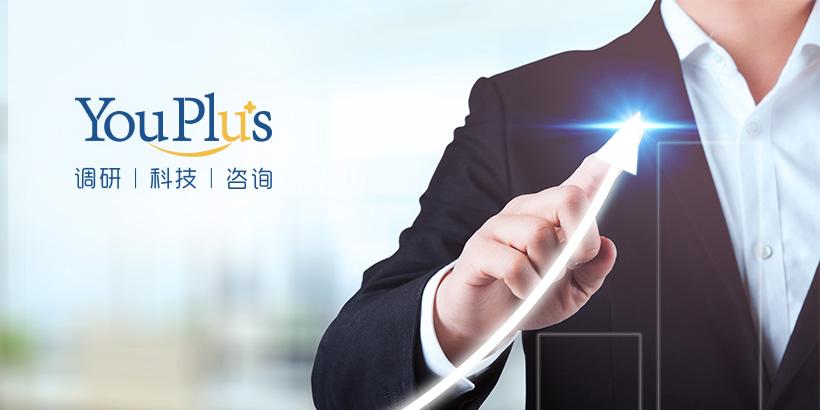 广州网站建设-优加咨询官网网站建设