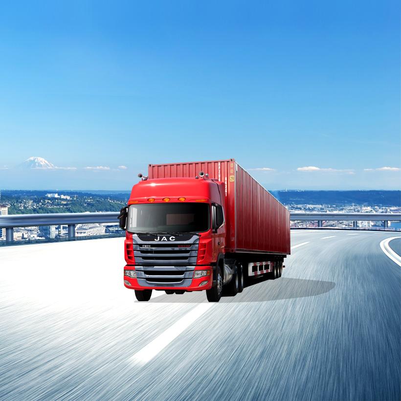 物流杂志-交通运输