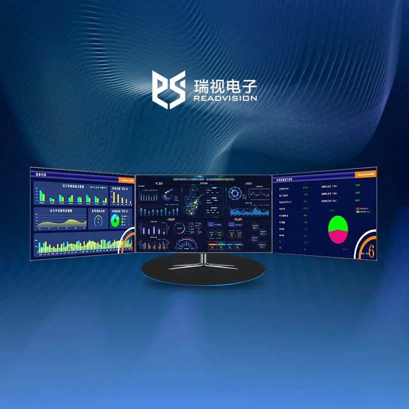 广州网站建设-美凯官网网站建设