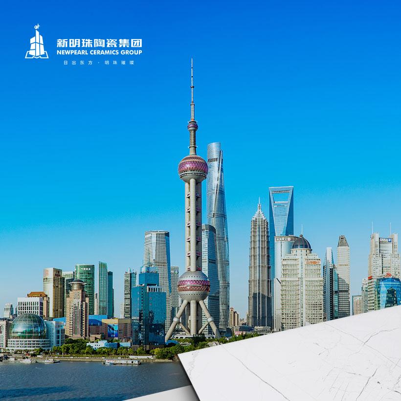 广州网站建设-新明珠集团官网网站建设
