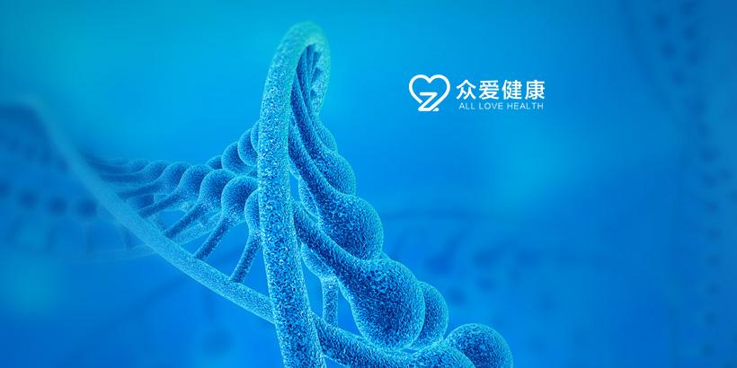 广州网站建设-众爱健康官网网站建设