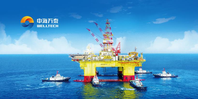 广州网站建设-中海万泰官网网站建设