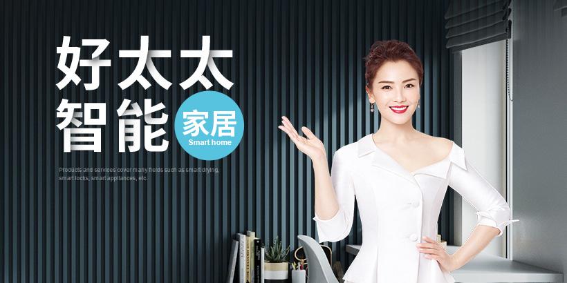 广州网站建设-好太太网站建设