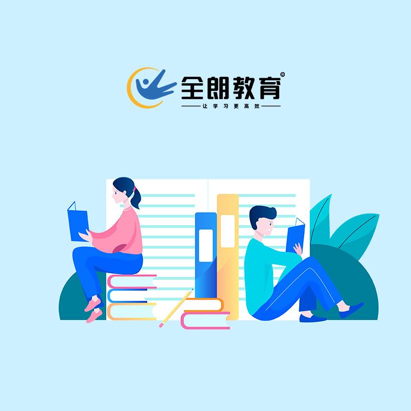 广州网站建设-全朗教育网站建设