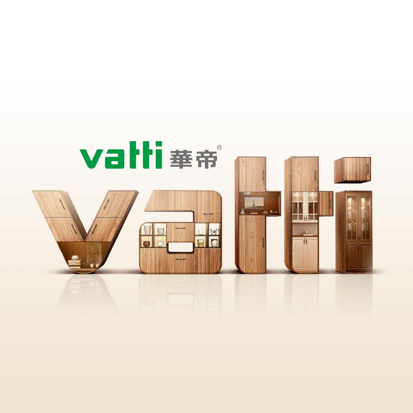 广州服务号开发建设-华帝消费者端V帮手