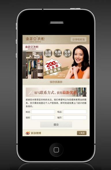 手机网站如何优化-广州网站建设
